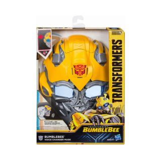 TRANSFORMERS VOICE CHANGER MASK