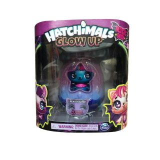 HATCHIMALS, GLOW UP, 3-INCH MAGIC DUSK COLLECTIBLE FIGURE WITH GLOW-IN-THE-DARK WINGS