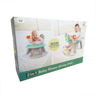 2 IN 1 BABY FITNESS DINNING AND SITTING CHAIR WITH PIANO