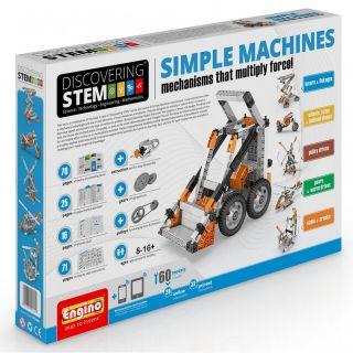 STEM SIMPLE MACHINES (EN)