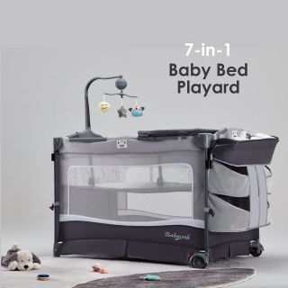 THE 7 IN 1 BABYCRIB (NEXT TO ME)