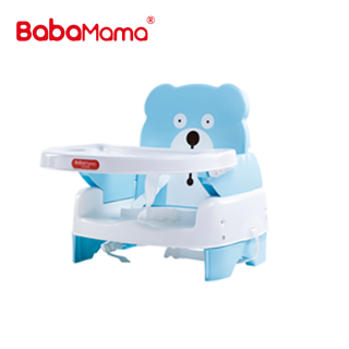 BABAMAMA 2 IN 1 HIGHCHAIR AND BOOSTER DINING SEAT