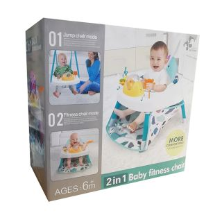 2 IN 1 BABY FITNESS CHAIR