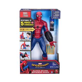 SPIDER-MAN SUPER SENSE FIGURE